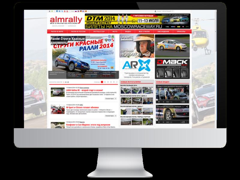 ALMRALLY_monitor