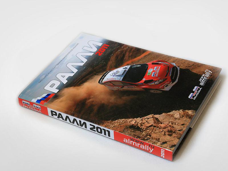 Rally_book_2011_2
