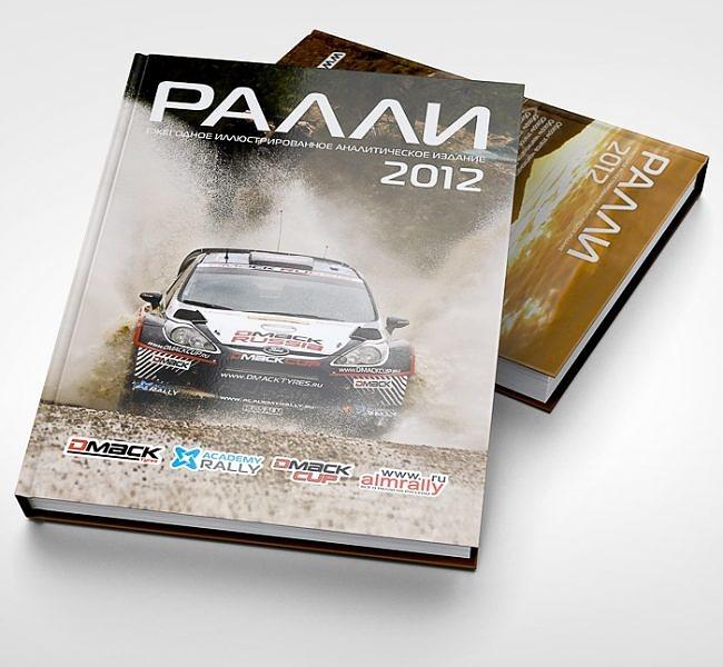 alm_book_2012_1