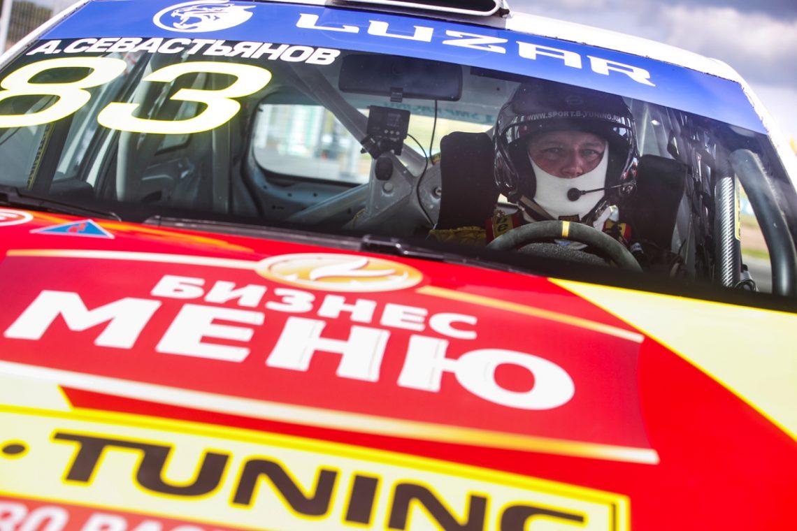 Много борьбы, много обгонов. B-Tuning Pro Racing Team на этапе СМП РСКГ в Казани